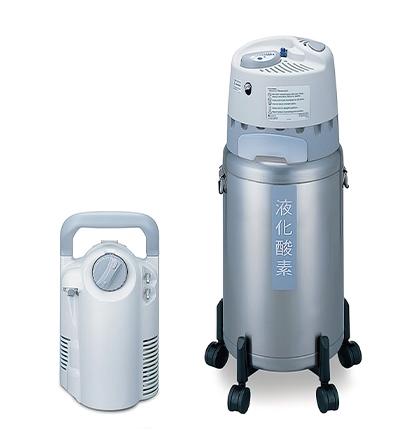液体酸素システム ヘリオス